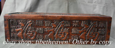 "20"" Old Chinese Huanghuali Wood Dynasty Palace Carving Blessing Jewelry Box"