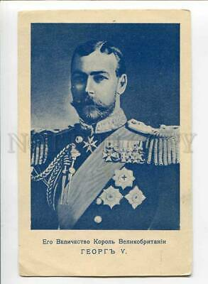3069584 King of Great Britain Georg V Vintage RUSSIAN PC