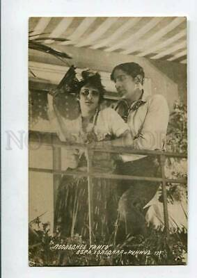 3074441 KHOLODNAYA & RUNICH Russian MOVIE Stars Old PHOTO RARE
