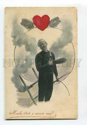3073672 CHIMNEY SWEEP on Roof w/ Heart Vintage Collage PC