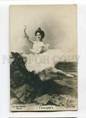 3074471 GELTZER Russian BALLET Star FLYING vintage PHOTO