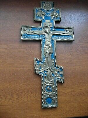 Russian Orthodox Icon Cross  Bronze Xix C 8 Enamel Big Very Rare!!!