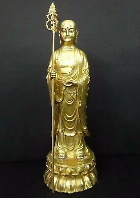 "Large Old Chinese Golden Bronze ""the King of Inferno"" Buddha Statue"
