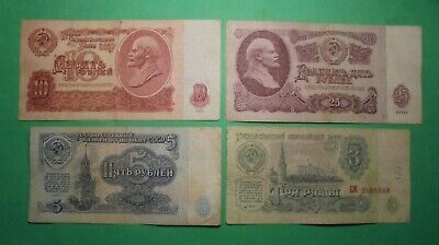 Russian 3,5,10,25 Rouble Notes All 1961 Soviet Era.