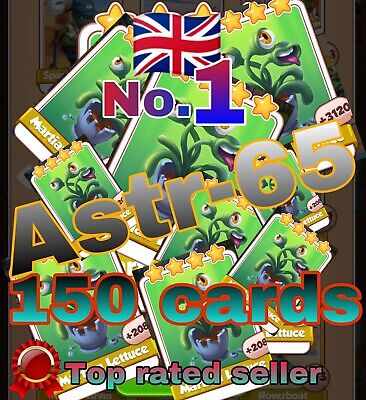 Coin Master Cards 15x Martian Lettuce Fast Delivery