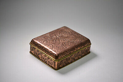 Chinese Antique Copper Dragon Etched Box - 4 x 3 x 1.5 inches - 🐘