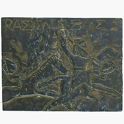 Very Old Lapis Lazuli Roman Hunter Lion / King Engraved Stone & Signs 12 cm #153