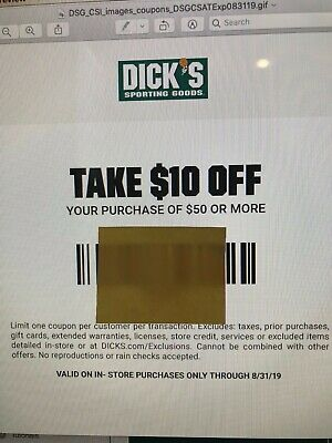 Dick's Sporting Goods Coupon $10 Off $50 Exp 8/31/19 FreeDelivery