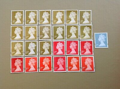 25 x 1ST CLASS UNFRANKED STAMPS OFF PAPER NO GUM F/V £17.50