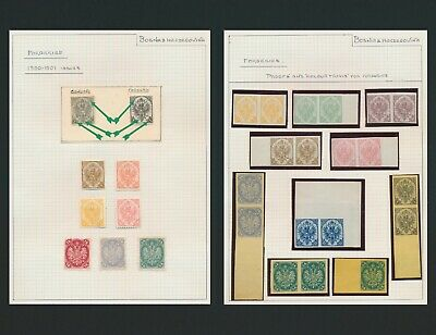 Bosnia & Herzegovina Stamps 1900-1901 Study Of Reprints, Proofs & Forgeries Vf