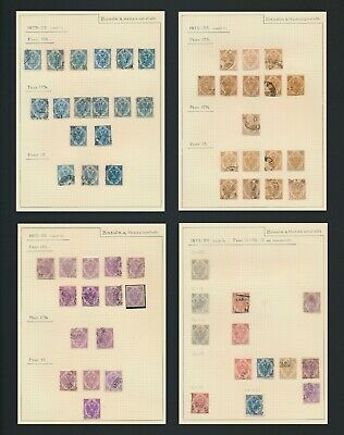 BOSNIA & HERZEGOVINA STAMPS 1879-1893 1ST ISSUE PERF STUDY TO 25n MINT & USED VF