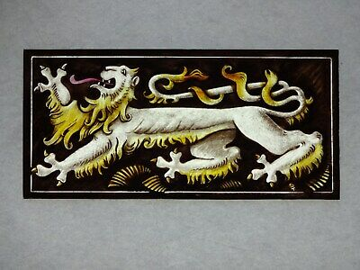 Beautiful Stained glass.LION.Hand painted.Kiln fired.105x210mm.Antique.style.