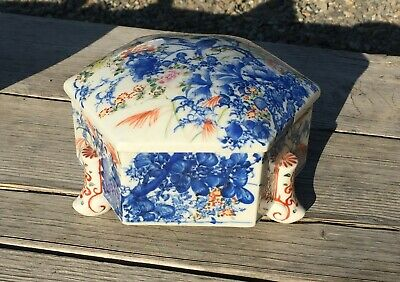Rare Kangxi Footed Box - Excellent