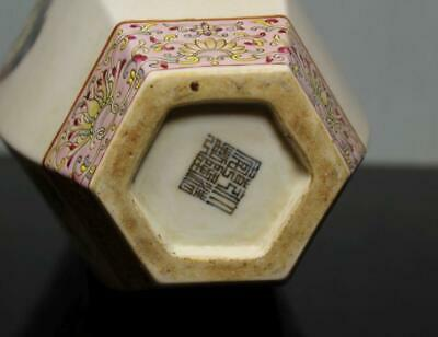A Rare Chinese Qing Dynasty Famille Rose Hexagonal Porcelain Vase, Marked.