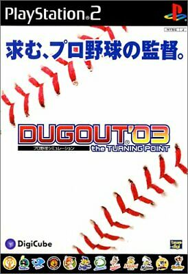 USED PS2 Professional baseball simulation dugout '03 the TURNING POINT