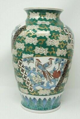 "Vintage Authentic Gold Imari Japanese 12"" Vase. Hand Painted Porcelain."
