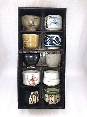SC2 Lot Japanese 8 Tea  Cup Mixed  Kutani Pattern  Collection