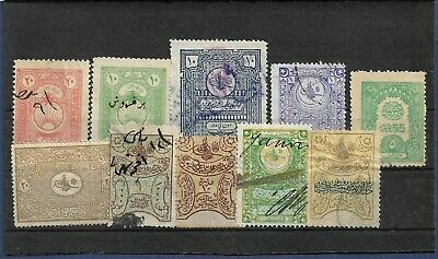 [AN] Turkey Ottoman Revenue Fiscal Old Lot Stamps