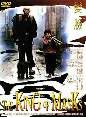 The King of Masks (DVD, 2000, Subtitled in Multiple Languages)