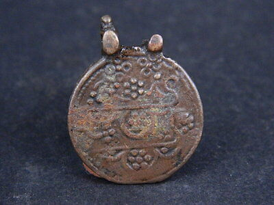 Ancient Bronze Pendant Islamic 1600 AD #GL1589