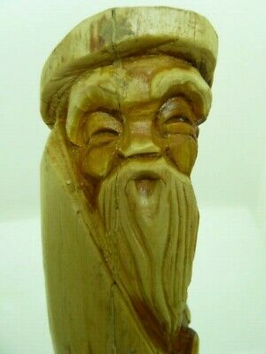 ORIENTAL CARVED WOODEN FIGURE OF A MAN 23cm TALL