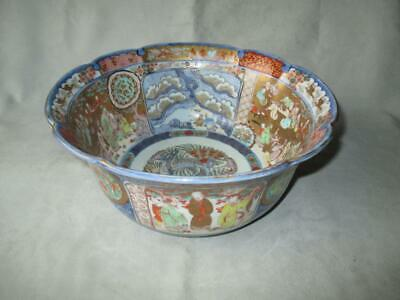 Large Chinese  Porcelain  Bowl