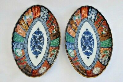 Vintage Pair Japanese Hand Painted Imari Dish Decorated Painted Panels Gold Mark
