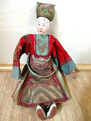 "Antique Chinese Opera Doll BOY-SIGNED-10.5"",Ornate w/ Crown- c-1920's-30's"