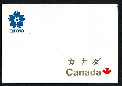 1970 Osaka world's Fair thematic collection with 508-11. Mailed from the fair.