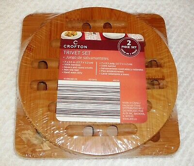CROFTON TRIVET SET~2 Pieces~Square & Round~Solid Bamboo Wood~Non Slip Feet~NEW