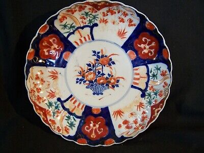 Antique Meiji Japanese Porcelain Imari Scallop Rim Plate Cobalt Red 8 5/8""