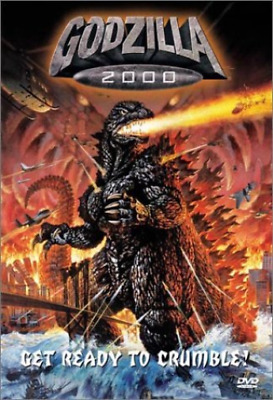 Murata,Takehiro-Godzilla 2000 (Us Import) Dvd New