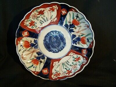 Antique Meiji Japanese Porcelain Imari Fluted Plate Bowl Cobalt Red 8.5""