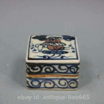 63MM Collect Old Chinese Porcelain Blue White Red Ancient Figure Glaze Rouge Box