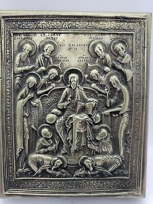 Old Russian silver plate ICON of Jesus The Saviour End 19th Century wall plaque