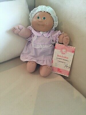 Vintage 1980's Original Cabbage Patch Preemie Doll With Birth Certificate