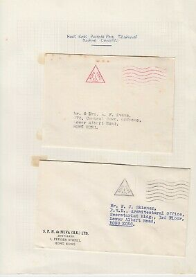 Hong Kong Cover +Front Only With Postage Paid Mark ,No Markings On The Reverse.