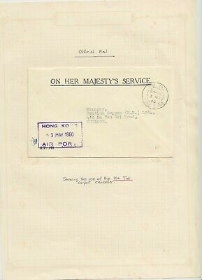 Hong Kong 1960 On Her Majesty's Service Cover With Kai Tak Airport Cancel.