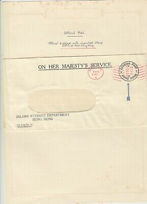 Hong Kong 1961 On Her Majesty's Service Cover - Official Paid.