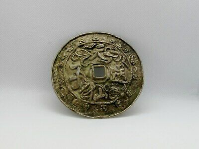 Large Antique Chinese Qing Dynasty Silver Repousse Round Pi Pendant