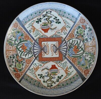 """Antique Japanese Imari 14 1/2"""" Charger Plate Floral Fan Design hand painted"""