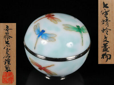 Japanese Antique Vintage Dragonfly Ando Shippou Cloisonne Case Box Japan Rare