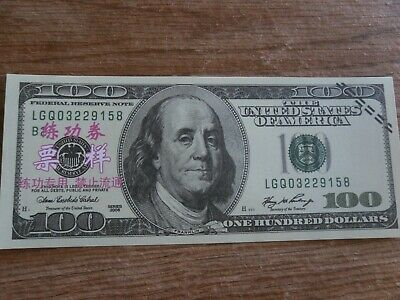 $10,000.00 Authentic Looking Eisenhower Bill Set of 100