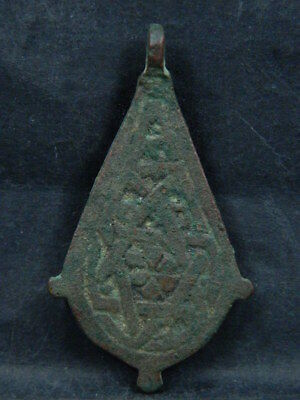 Ancient Bronze Pendant Islamic 1200 AD #BR7454
