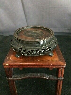 A Small Chinese Fine Carved Hardwood Stand