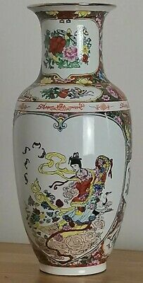 Large Antique Chinese Porcelain Vase Hand Painted Decoration Signed Gold Gilt