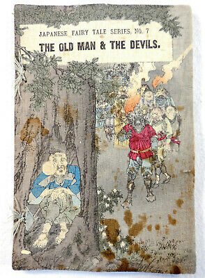Japanese Fairy Tales 7 THE OLD MAN & THE DEVILS Hasegawa Crepe Block Print