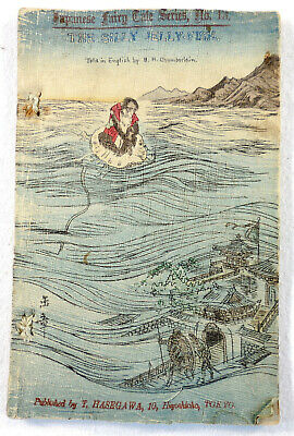 Japanese Fairy Tales 13 THE SILLY JELLY-FISH Hasegawa Crepe Block Print