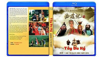 TAY DU KY 1986 HD - Journey To The West - Phim Bo Trung Quoc Blu-ray - USLT