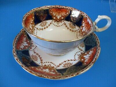Imari Style Roslyn Cup & Saucer Shiny Finish Black & Red & Gold Accents